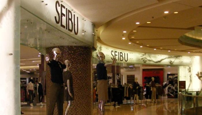 Grand Indonesia Shopping Mall - LED Lighting